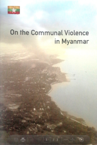 On the Communal Violence in Myanmar